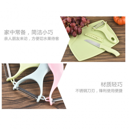 Set of 3 Ceramic Knife Peeler Small Knife and Cutting Board-DT860