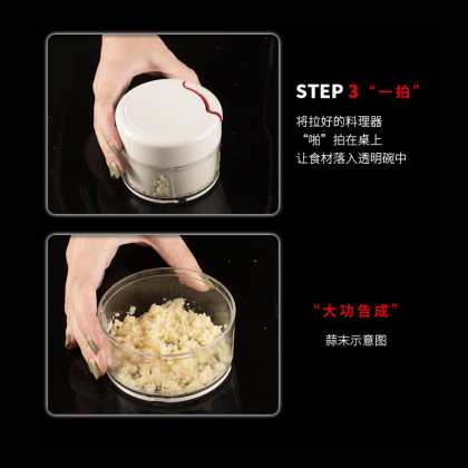 200ml Garlic Chopper Mini Vegetable Fruit Cutter -DT894