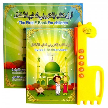 Islamic Ebook Kids English Arabic Touchpad Voice and Song Giraffe Pattern DT022