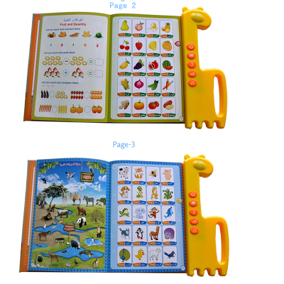 Islamic Ebook Kids English Arabic Touchpad Voice and Song Giraffe Pattern