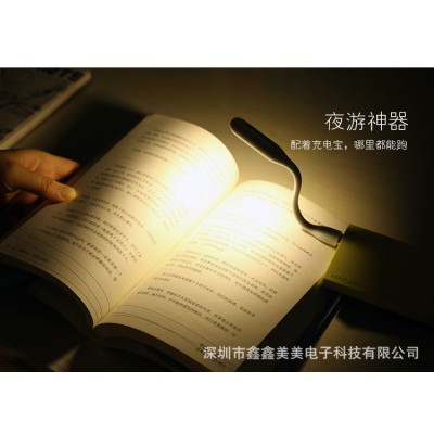 Potable Creative Flexible USB LED Light Mini Lamp