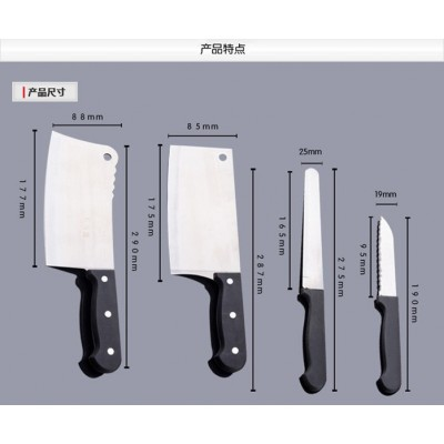8 in 1 Stainless Steel Classic Kitchen Knife Set