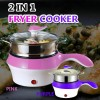 2 in 1 frying cooker (Pink & Purple) - DT477