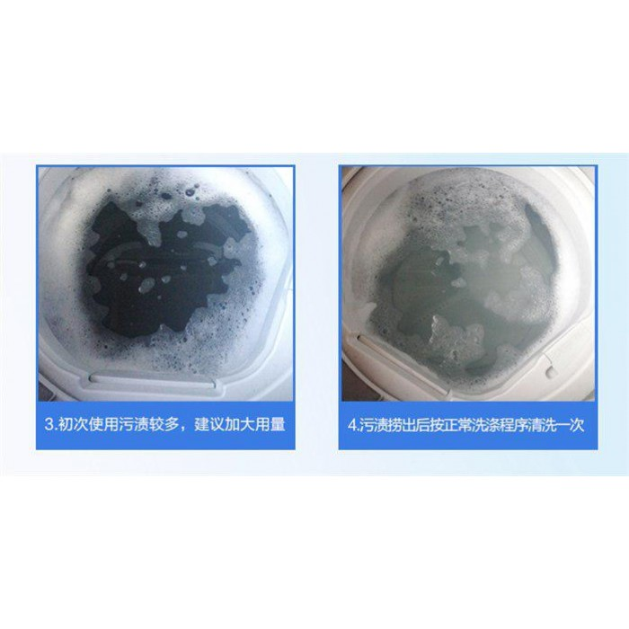 Korea Washing Machine Tub Cleaner Drum Cleaning Powder