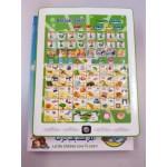 Islamic Bahasa Melayu,English and arab learning tab (500gm) - DT409