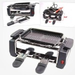Compact Electric Barbecue Grill ( MINI ) - DT086
