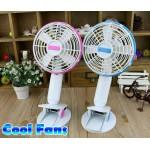 cool fans - DT087