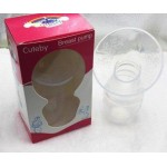 CUTEBY BREAST PUMP - DT134