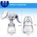 180ml Silicone Manual Hand-type BPA Free Breast baby Pump bottle baby mum milk warmer child - DT008