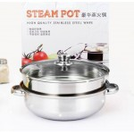 Luxury Steam Pot - DT021