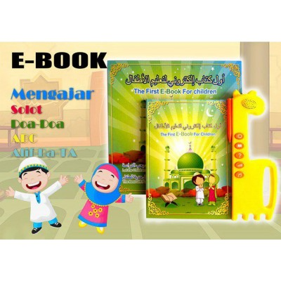 E-Book Islamic For Children - DT022