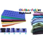 Clothes Folder Big - DT024