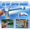EZ JET WATER CANNON - DT029