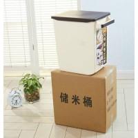 RICE STORAGE BOX ( NEW DESIGN ) - 15KG - DT054