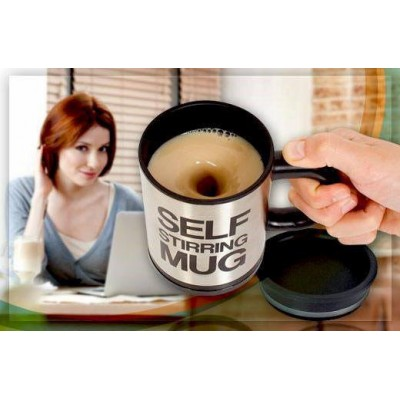 Self Stirring Mug - DT069