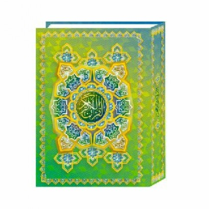 AL QURAN DIGITAL MY QALAM EDISI MINI-DT510