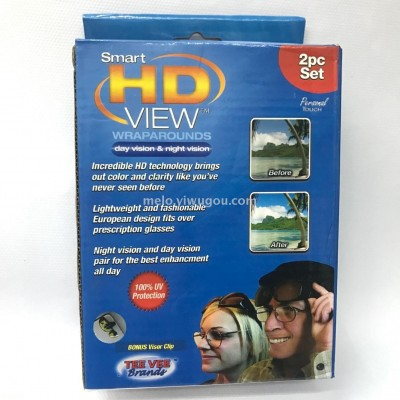Smart HD View WrapArounds Day & Night Vision