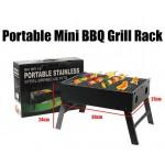 Portable Mini BBQ Grill Rack (2.5kg) - DT558