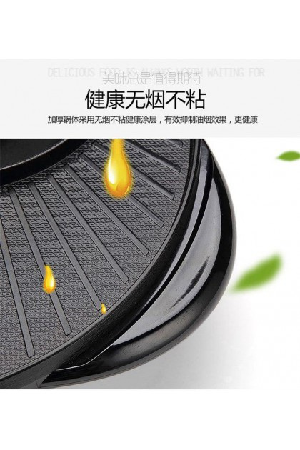 KOREAN 2in1 STEAMBOAT BBQ ELECTRIC GRILL PICNIC STEAMBOAT NON STICK (3KG) - DT650