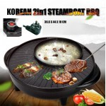 KOREAN 2in1 STEAMBOAT BBQ ELECTRIC GRILL PICNIC STEAMBOAT NON STICK (3KG) - DT529