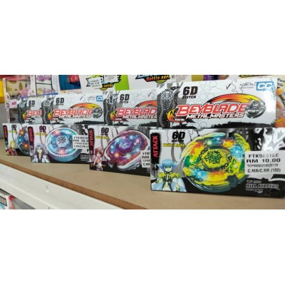 Beyblade Metal Series 6D With lights -DT590