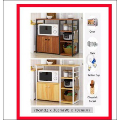 Multifunctional Oven And Kitchen Dapur Storage Rack (11KG) - DT637