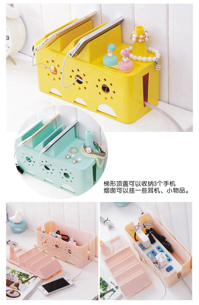 MULTIFUNCTIONAL WIRE BOX - DT308