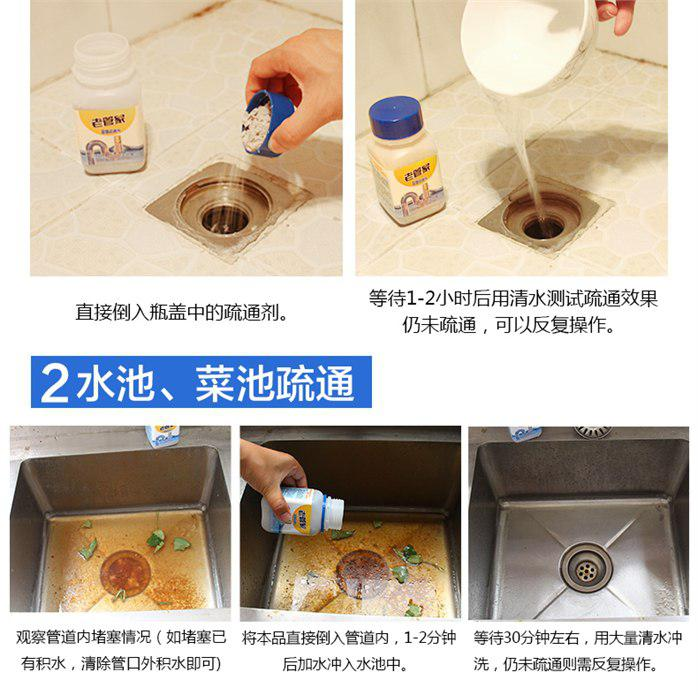 sink pipe blocked drainage cleaner - DT329
